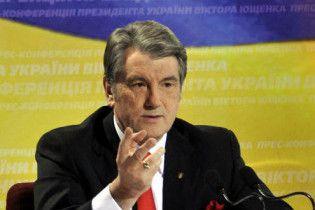 Ющенко предупреждает об общественных противостояниях после выборов