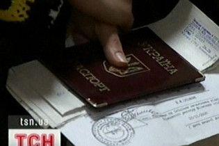Украина и Босния и Герцеговина введут безвизовый режим