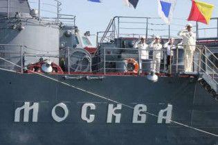 Севастополь разочаровался в соглашении о ЧФ РФ