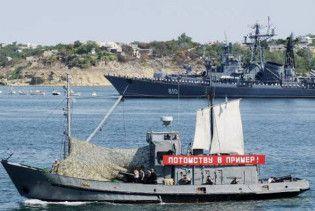 Черноморский флот: Украина препятствует доставке грузов на корабли
