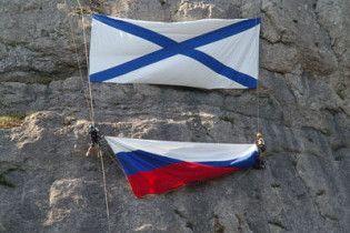 СБУ сняла российский флаг со скалы в Крыму