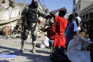 Бразилия поможет Гаити оружием несмертельного действия