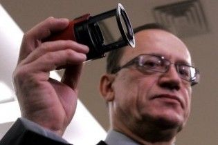 МВД приказало сдать дубликат гербовой печати Высшего админсуда