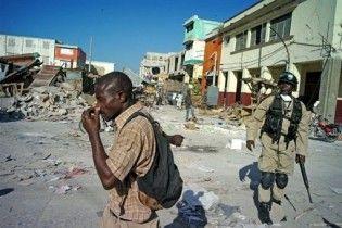 Украинцы не могут вылететь с Гаити