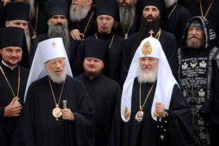 Московский патриархат претендует на Софию Киевскую
