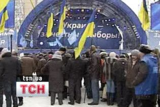 3 тысячи сторонников Януковича устроили пикет под ЦИК