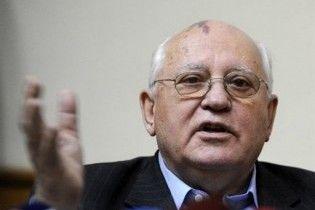 Горбачев получил премию за воссоединение Германии