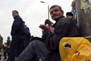 Самые бедные европейцы живут в Латвии