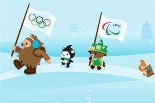 Состав сборной Украины на Олимпиаду-2010