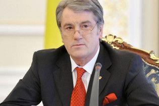"""Ющенко предоставил статус """"национальной"""" галерее своего брата"""