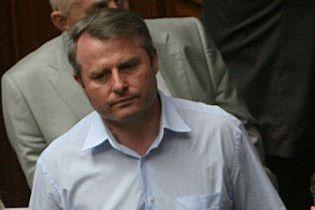 Дело Лозинского передано в суд