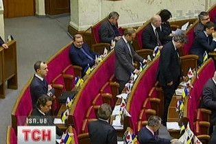Депутаты вынесли Налоговый кодекс на всенародное обсуждение