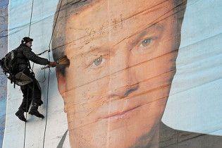 Эксперт: Янукович теряет голоса на Луганщине