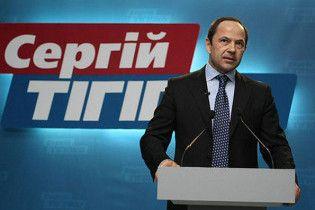 Тигипко считает, что он похож на Путина