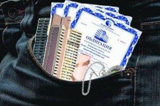 Семь украинских торговцев ценными бумагами лишены лицензий