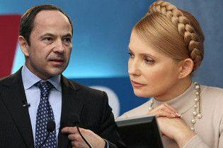Тимошенко: я рада, что Тигипко согласился стать премьером