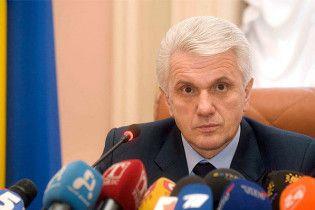 Литвин не советует Януковичу спешить с русским языком