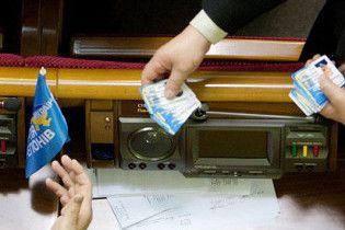 Каждый депутат обходится стране в полмиллиона гривен в год