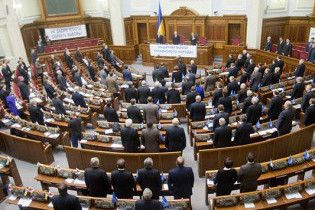 Рада назначила депутата от Блока Литвина членом ЦИК