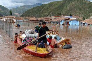 В Боливии объявлено чрезвычайное положение