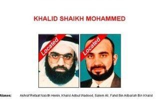 Подозреваемые в организации терактов 11 сентября предстанут перед военным судом