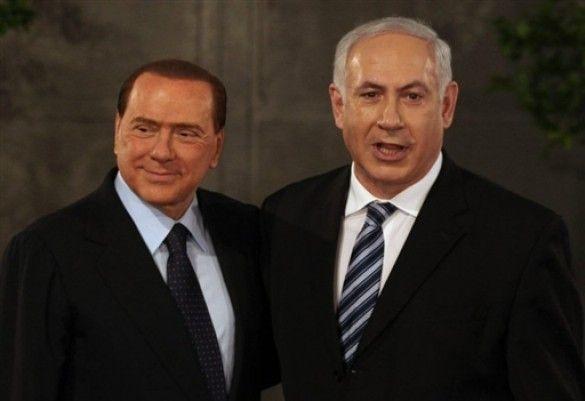 Берлусконі в Ізраїлі