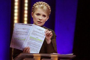 "Тимошенко знает, сколько украли в Укргазбанке и банке ""Надра"""
