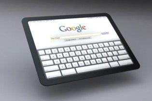 Google выпустит планшетный компьютер вслед за Apple