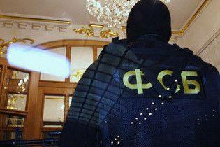 ФСБ знала о подготовке теракта в Московском регионе