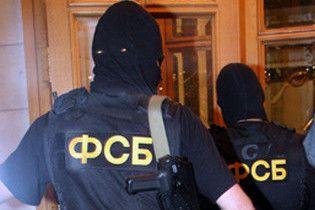"""ФСБ заявила об установлении организатора теракта в """"Домодедово"""""""