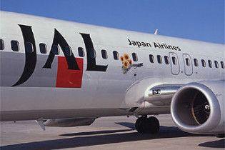 В Токио аварийно приземлился Boeing-737 из-за пожара в двигателе