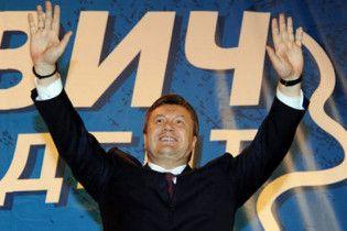 В ЦИК предварительно объявили Януковича президентом