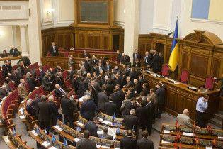 Оппозиция ушла из Рады, протестуя против заключения Луценко