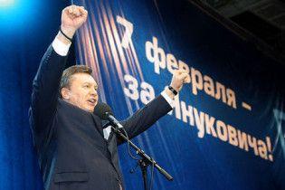 Партия регионов: Янукович опережает Тимошенко на 4,5%