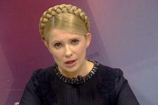 Тимошенко упразднила поездку во Львов из-за закона о выборах