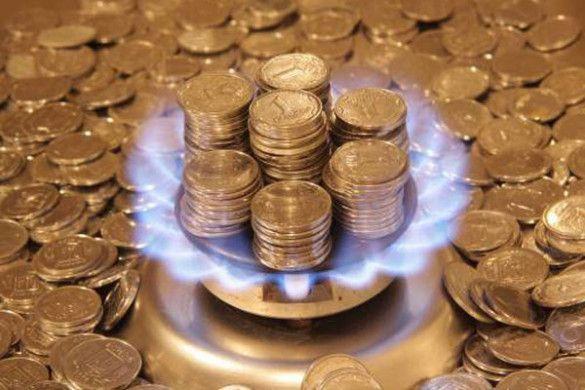 Газ та гроші