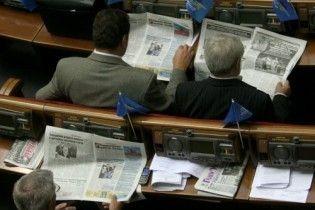 Депутаты втрое смягчили антикоррупционный закон Януковича