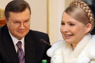 """Ющенко знает, когда у Тимошенко с Януковичем будет """"вечная любовь"""""""