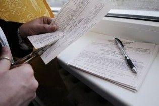 В Николаеве пьяная секретарь комиссии потеряла печать
