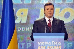 БЮТ: суд по выборам нужен в первую очередь Януковичу
