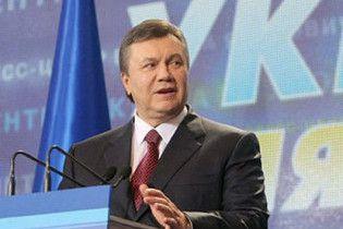 Янукович присоединит Украину к Таможенному союзу России, Казахстана и Беларуси