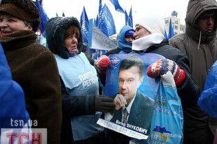 В Киеве за деньги собрали митинг в поддержку Януковича
