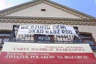 Польша вернула посла в Беларусь