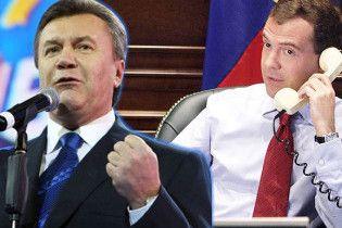 """Медведев поздравил Януковича """"с успехом на выборах"""""""
