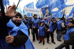 Партия регионов взяла под контроль три четверти Украины