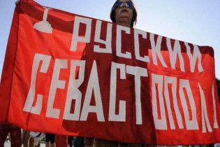 Глава Севастополя предпочитает деньги из Москвы