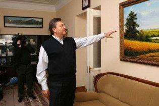 Правительство сняло статус заповедника с дачи Януковича
