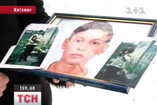 За убийство одноклассника житомирский школьник получил 4 года тюрьмы