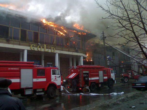 В Донецке загорелся ночной клуб