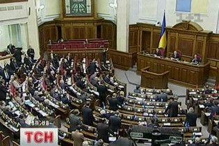 В парламентскую коалицию перешли сразу пять оппозиционеров